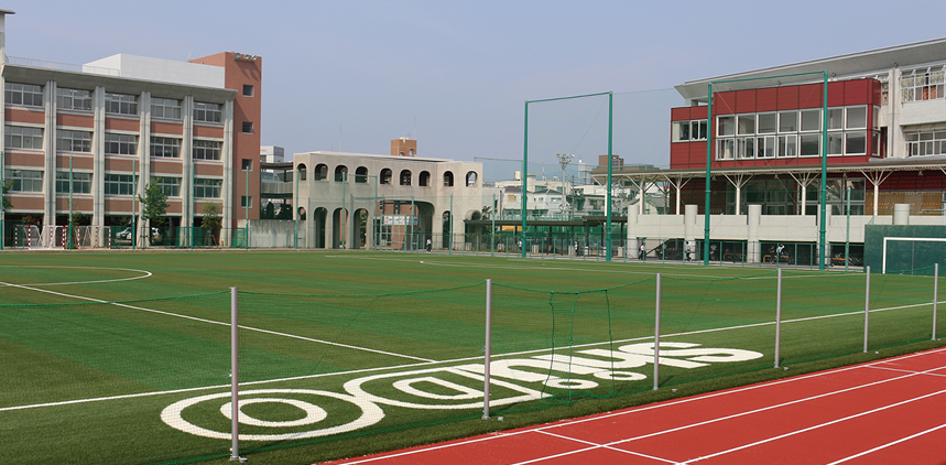 Current School Buildings / Turf Ground